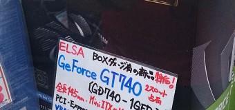 【ワケあり】ELSA GeForce GT740 【特価】
