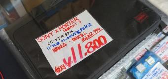 SONY×PORTER クラッチバッグ型11インチ用PCケース