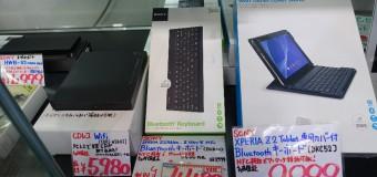 ★連休特価 Xperiaシリーズ用 Bluetoothキーボード [BKB10]
