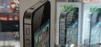Ж iPhone4s 16GB au Ж 入荷致しました!