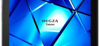 TOSHIBA REGZA Tablet AT500/36F 入荷しました