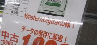【リニューアル】 3.5インチ/1TB WD10EZRX 【特価】