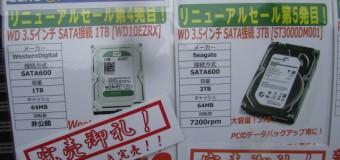 【完売】3.5インチ/3TB 【御礼】