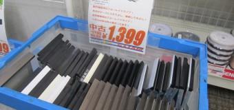 【不死鳥】 Panasonic UJ240 再・再・再入荷!!