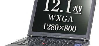 【リファビッシュ】 ThinkPad X2xxシリーズ入荷しました