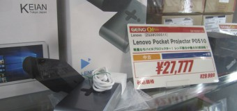 Lenovo Pocket Projector P0510 入荷しました!