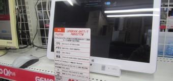 【難あり】 FUJITSU LIFEBOOK GH77/T