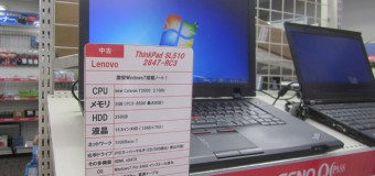 【再入荷】 当店最安Win7 PC!!