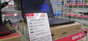 FUJITSU/LIFEBOOK U536 入荷しました!