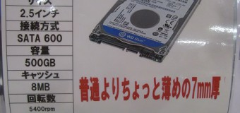 【週末特価!】 2.5インチ/SATA3接続/500GB
