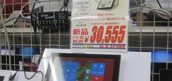 【再入荷】 東芝 dynabook tab S80/A 15台!