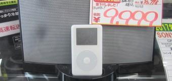 【懐かしの一品】 iPod classic 40GB +スピーカードック 【ジャンク】