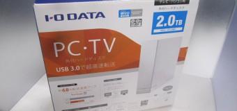 【特価情報】 USB3.0接続・外付けHDD 2TB 【ワケ有り品】