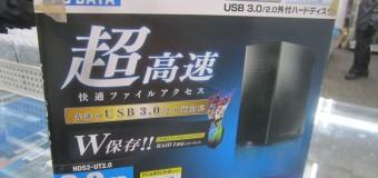 【タイムセール】USB3.0接続・外付けHDD/2TB 【早い者勝ち!】
