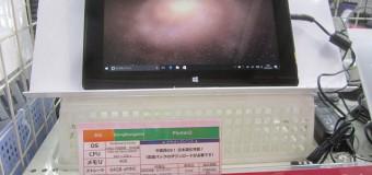 【再入荷】 Photon2 展示中!