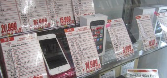 【特価情報】 iPhone5s各種、大幅値下げ!