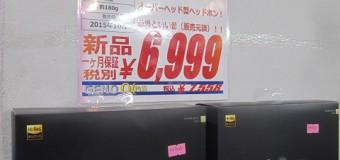 【新春】エレコム EHP-R / OH1000AGD【初売り】