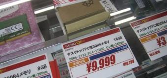 Lenovo純正 DDR4メモリー16GB 入荷しました