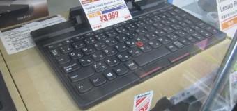 Lenovo ThinkPad Tablet2 Bluetooth キーボード 入荷しました