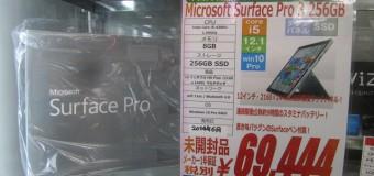 【再入荷】MicroSoft/Surface Pro3 256GB