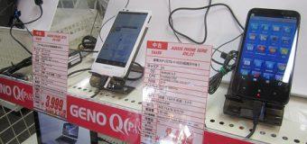 【特価情報】AQUOSスマートフォン2種 入荷しました 【IGZO】