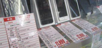 【特価情報】iPhone5s各種・大特価!【難あり】