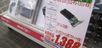 【未開封品】 EVGA/Geforce 210 DDR3-512MB 入荷しました