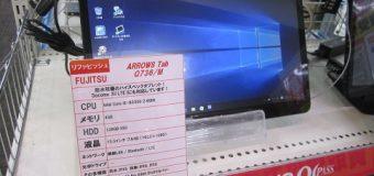 【値下げ情報】FUJITSU/ARROWS Tab Q736/M