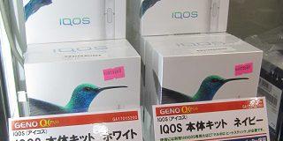 【再入荷】IQOS (旧型)各色入荷!