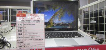 【難あり特価】Apple/MacBookPro 15インチ Mid2010
