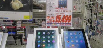 【新生活応援セール】Apple/iPad(第4世代)Wi-Fi 16GB