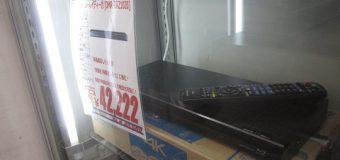 Panasonic ブルーレイディーガ [DMR-BRZ1020]入荷しました