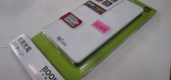【GW特価】dp+/5,000mAh モバイルバッテリー