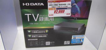 【ワケ有り】USB3.0対応/外付けHDD・2TB【特価】