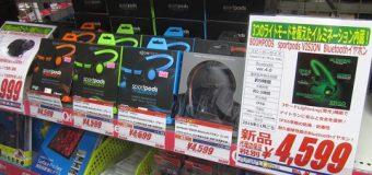 BOOMPODS sportpods VISION Bluetoothイヤホン各色 入荷しました