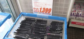 【GW特価】Panasonic スリムBDドライブ [UJ-240]