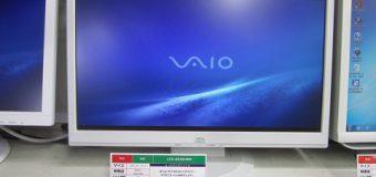 NEC 19インチワイド液晶モニター [LCD-AS191WM]