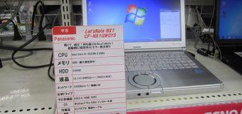 【特価情報】Panasonic/Let's note NX1GWGYS