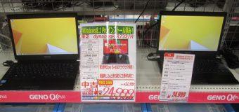 【値下げ情報】TOSHIBA/dynabook R732/H