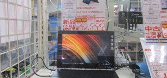 突然セール!今からYogaBook SIMフリーモデル 税別¥42,999