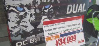 【新発売】ASUS/DUAL-RX580-O8G 入荷しました