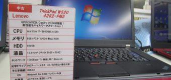 Lenovo/ThinkPad W520 入荷しました