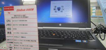 【値下げ】hp/EliteBook 8460W