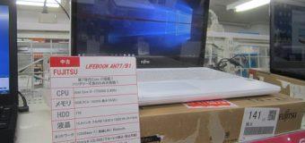 【限定1台】FUJITSU/LIFEBOOK AH77/B1【難あり】