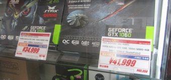ASUS/GeForce GTX 1060 2種入荷しました