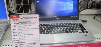 FUJITSU/LIFEBOOK S904/H 入荷しました