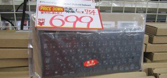 【お盆特価】Bluetoothキーボード [SK-9071]