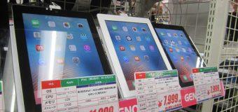 【セール情報】Apple/iPad各種 特価展示中!