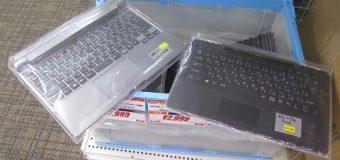 ARROWS Tab用オプションK/B各種 入荷しました