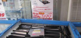 【値下げ情報】Panasonic 9.5㎜厚/DVDSマルチドライブ [UJ-8E2]